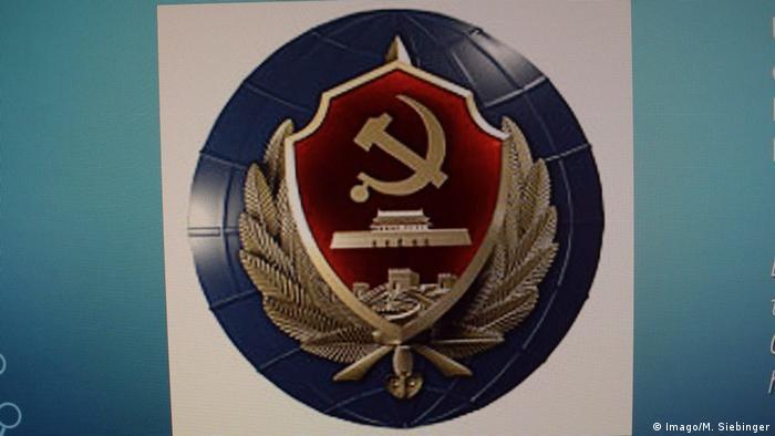 美起诉中国商业间谍 内含国安厅情报员