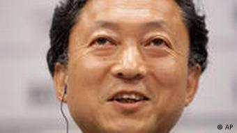 Yukio Hatoyama portrait