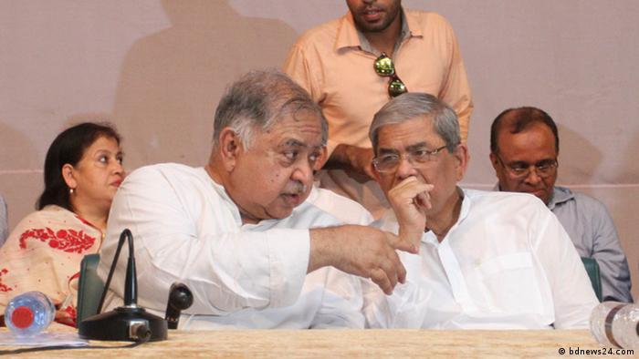 Bangladesch Dhaka Diskussionen politischer Parteien (bdnews24.com)