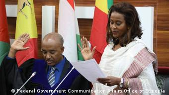 Meaza Ashenafi (Federal Government Communication Affairs Office of Ethiopia )
