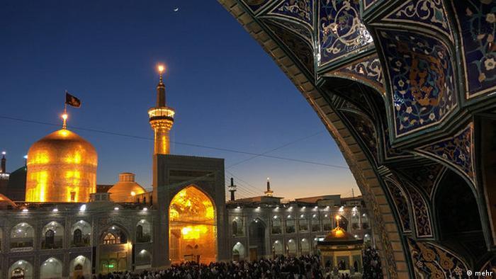 Iran Imam Reza shrine