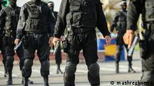 Iran Spezialeinheiten der Polizei