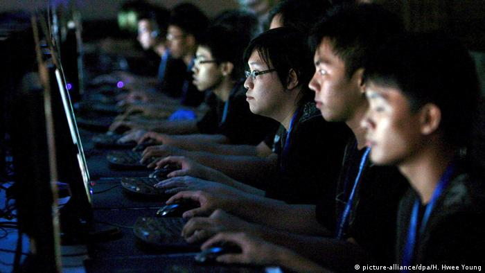World Cyber Games (picture-alliance/dpa/H. Hwee Young)