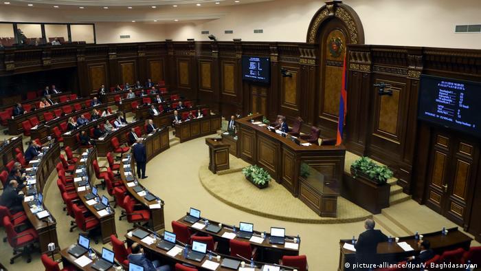 Засідання парламенту у Вірменії