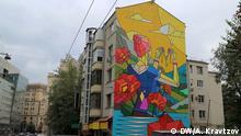 Закон о граффити: зачем он нужен властям Москвы