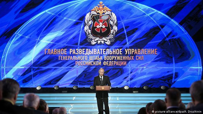 Президент Владимир Путин выступает на праздновании 100-летнего юбилея ГРУ, 2 ноября 2018 года