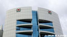 Bangladesch Gebäude der Wahlkommission in Dhaka