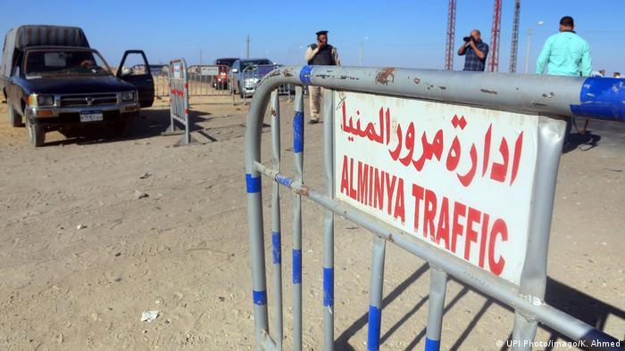 Ägypten | Provinz Al-Minya