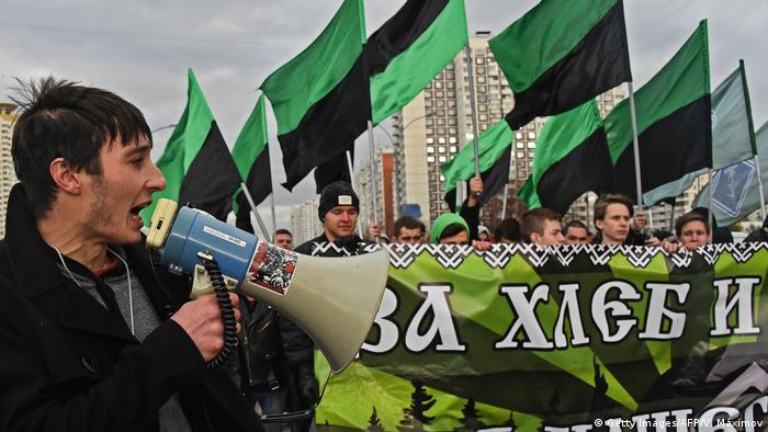 Русский марш в Москве в 2018 году