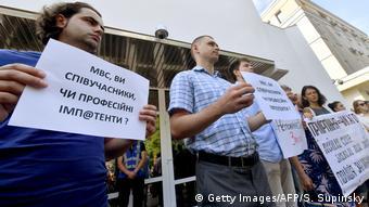 Протести під МВС України у Києві у відповідь на зухвалий напад на Гандзюк, серпень 2018