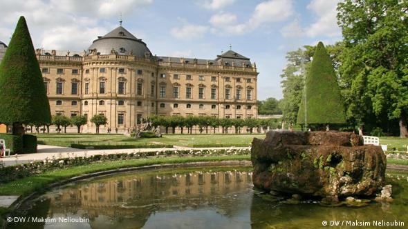 Боковой фасад дворца-резиденции со стороны Южного сада (Südgarten)