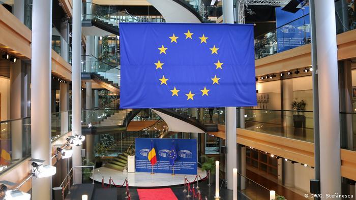 Флаги ЕС и Румынии