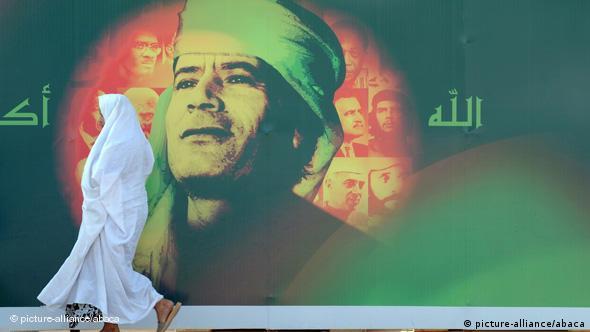 A poster celebrating Muammar Gaddafi's 40th anniversary