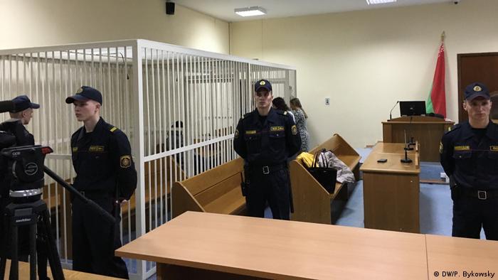 Weißrussland Prozess Mord an Korgitsch in Minsk (DW/P. Bykowsky)