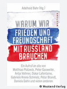 Обложка книги Почему нам нужны мир и дружба с Россией