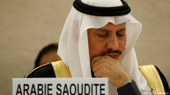 Head of the Human Rights Commission of Saudia Arabia Bandar Al Aiban (Reuters/D. Balibouse)