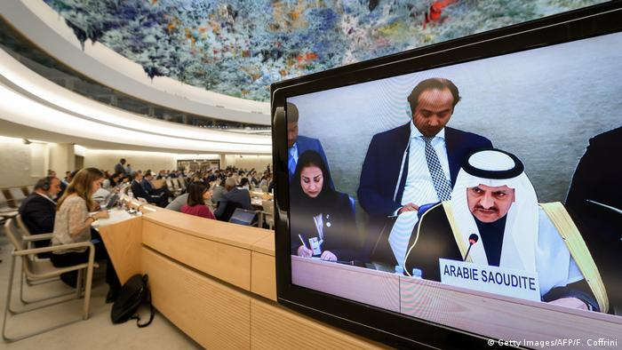 Saudi Arabia's Human Rights Commission President makes a speech at the UN