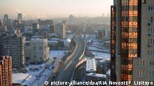 1314171 Russia, Yekaterinburg. 12/13/2012 A view of Moskovskaya Street in Yekaterinburg. Pavel Lisitsyn/RIA Novosti |