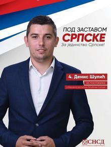 Wahlplakat Denis Šuljić, Politiker der Partei SNSD