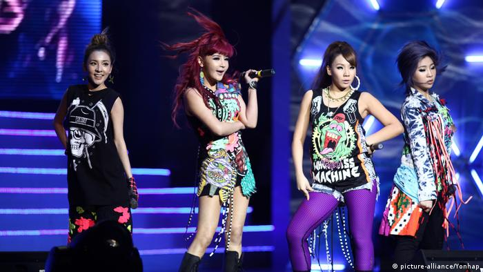 Band - 2NE1 (picture-alliance/Yonhap)