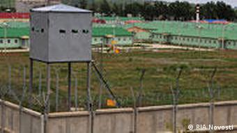 Russian military base in South Ossetia