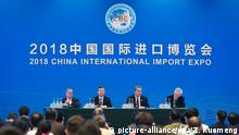 International Import Expo (picture-alliance/dpa/Z. Ruomeng)