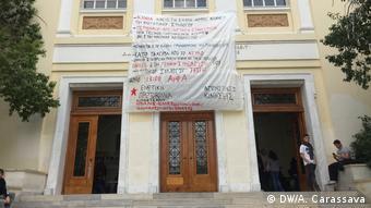 Στο επίκεντρο και πάλι η κατάσταση στα ελληνικά πανεπιστήμια