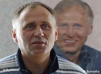 Николай Статкевич - один из обвиняемых