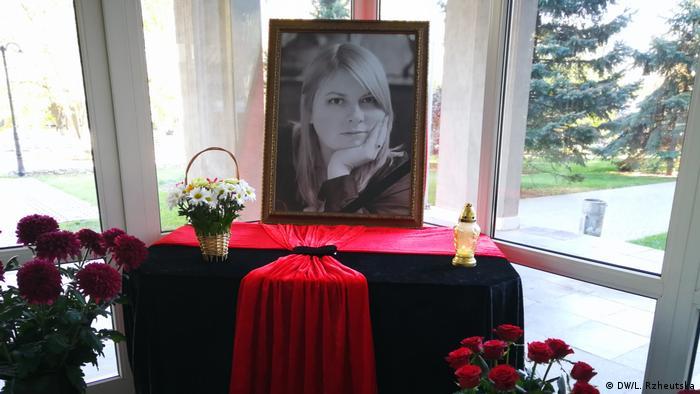 Смерть Катерини Гандзюк шокувала країну та світ