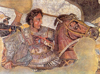Чий е Александър Велики?