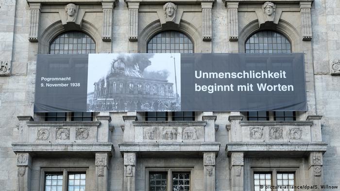 Gedenken Und Mahnungen Zur Reichspogromnacht Aktuell Deutschland