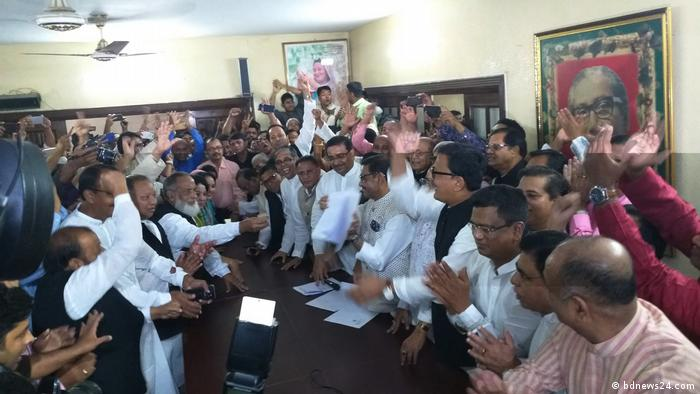 Bangladesch Awami League