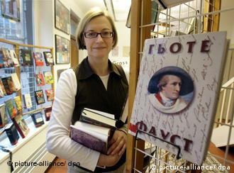Bibliothek des Europäischen Übersetzer-Kollegiums Nordrhein-Westfalen in Straelen (Foto: dpa)