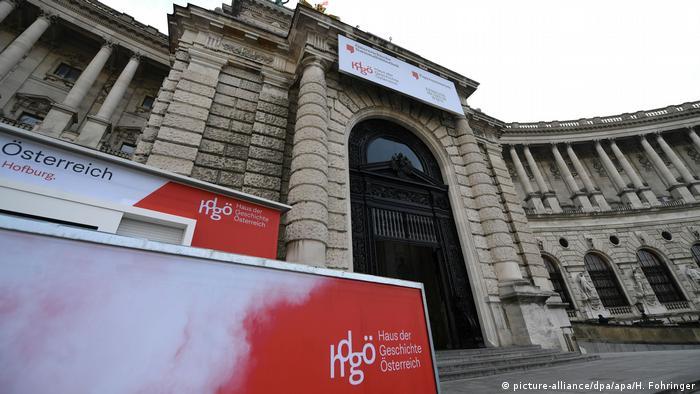 Österreich   Haus der Geschichte in Wien