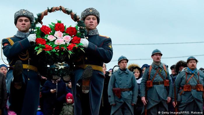 Ceremony in St Petersburg (Getty Images/AFP/O. Matseva)