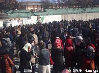 Демонстрація в Кабулі, на яку намагався прорватися смертник