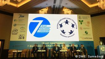 Конференция по итогам десятилетия работы программы 7 нозологий