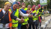 : Women in Egypt Photo title: Women in Egypt Place: Egypt- Morocco Copyright/photographer: Mona Al Akad