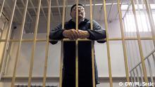 Aktivist Ojub Titijew