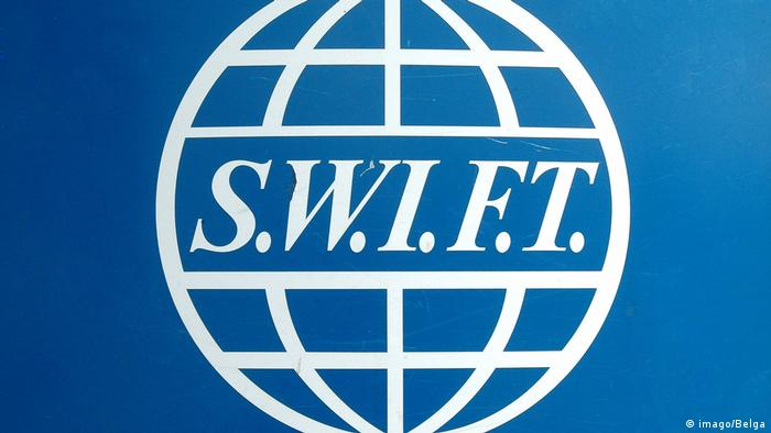 20060626 BRUSSELS BELGIUM Illustration picture shows the SWIFT logo at their headquarters in Bru (imago/Belga)