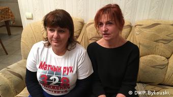 Елена Кузьмина и Алла Котовская