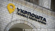 A Ukrpost logo of the Ukrainian postal service is seen in central Kiev, Ukraine on August 25, 2018. (Photo by Jaap Arriens/NurPhoto) | Keine Weitergabe an Wiederverkäufer.