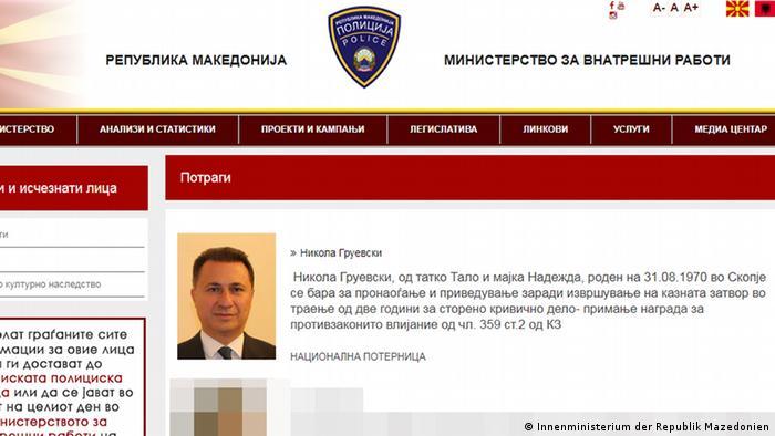 Mazedonien Screenshot der Internet Seite des mazedonischen Innenministeriums mit dem Haftbefehl für den Ex-Premierminister Nikola Gruevski (Innenministerium der Republik Mazedonien)