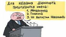 Copyright Sergey Elkin. Stichwörter: Flughafen, Russland, Alexey Navalny, Karikatur, Sergey Elkin.