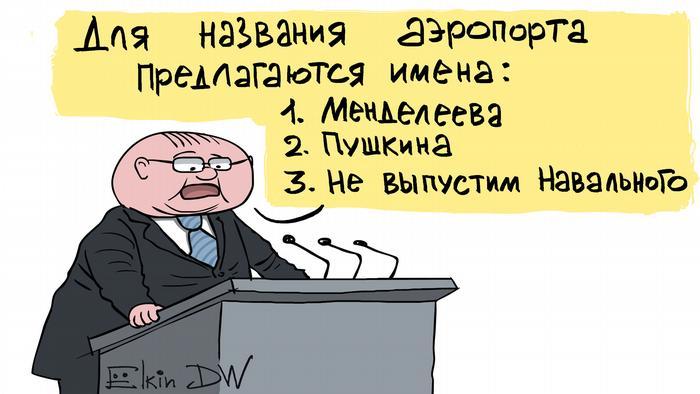 Карикатурист Сергей Елкин - о запрете Алексею Навальному выезда из России