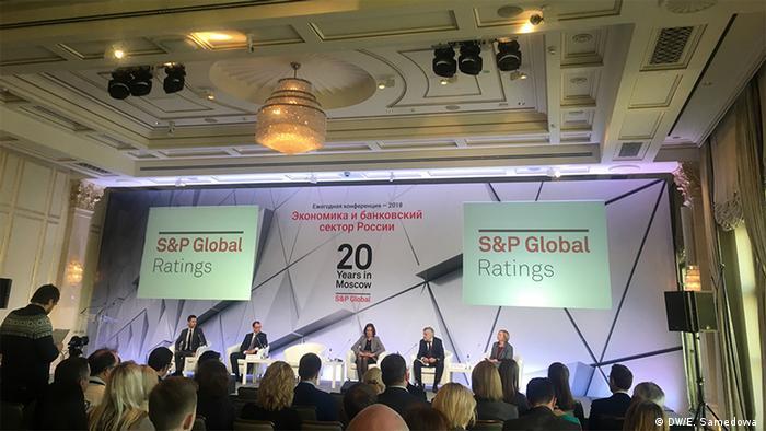 На конференции, организованной агентством S&P Global Ratings