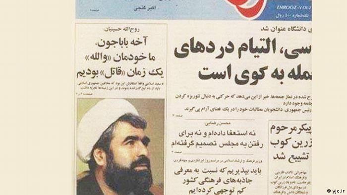 Iranische Zeitung von 1988 über politischen Serienmord (yjc.ir)
