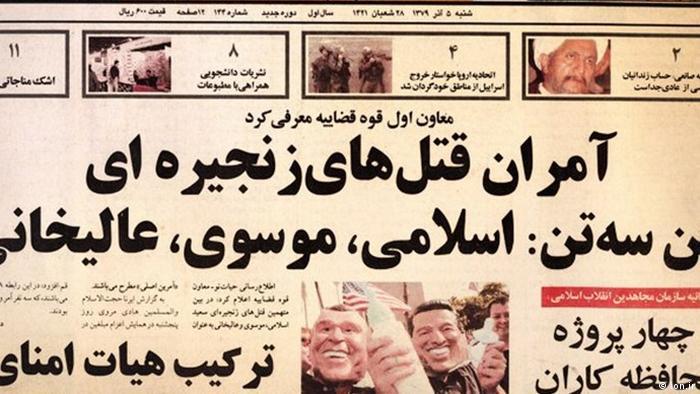 Iranische Zeitung von 1988 über politischen Serienmord (ion.ir)