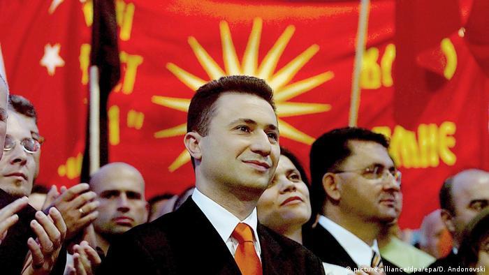 Bildergalerie Mazedonien Nikola Guevski Ex-Premierminister beim Wahlkapmf 2006