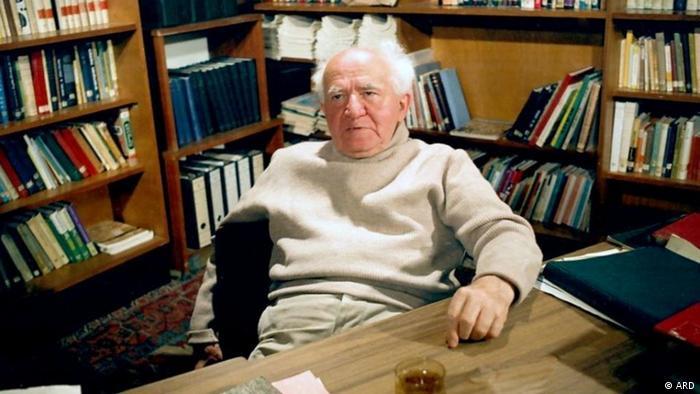 Still - 10114 Ben-Gurion